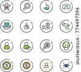 line vector icon set   baby... | Shutterstock .eps vector #774497596