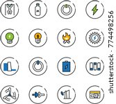 line vector icon set   pull ups ... | Shutterstock .eps vector #774498256
