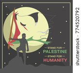 save palestine illustration... | Shutterstock .eps vector #774520792