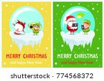 merry christmas and happy new... | Shutterstock .eps vector #774568372