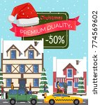 christmas sale  50  off  poster ... | Shutterstock .eps vector #774569602