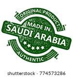 made in saudi arabia stamp ....   Shutterstock .eps vector #774573286