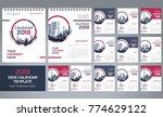 desk calendar 2018 template  ... | Shutterstock .eps vector #774629122