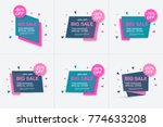 weekend sale banner  special... | Shutterstock .eps vector #774633208