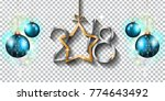 2018 happy new year design for... | Shutterstock .eps vector #774643492