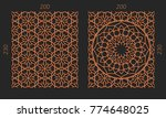 laser cutting set. woodcut... | Shutterstock .eps vector #774648025