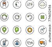 line vector icon set   train... | Shutterstock .eps vector #774652456