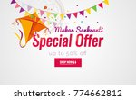 makar sankranti sale background ... | Shutterstock .eps vector #774662812