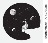 Astronaut Looks To Universe...