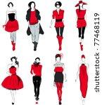 set of elegant  stylized... | Shutterstock . vector #77468119