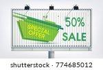 big billboard sale banner with...   Shutterstock .eps vector #774685012