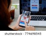chiang mai thailand   dec 08 ... | Shutterstock . vector #774698545
