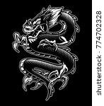 japanese dragon vector... | Shutterstock .eps vector #774702328