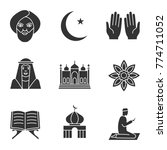 islamic culture glyph icons set.... | Shutterstock . vector #774711052