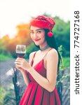 portrait of joyful young... | Shutterstock . vector #774727168