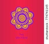 makar sankranti holiday card... | Shutterstock .eps vector #774741145