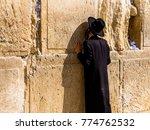 Jerusalem Israel   24 October...
