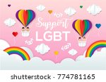 lgbt pride concept  balloons in ... | Shutterstock .eps vector #774781165
