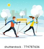 young man and woman on cross... | Shutterstock .eps vector #774787636