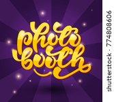 photo booth lettering banner.... | Shutterstock .eps vector #774808606