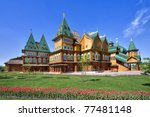 Kolomenskoye Estate, The wooden palace of Tsar Aleksey Mikhailovitch,Moscow, Russia - stock photo
