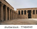 temple in egypt | Shutterstock . vector #77484949