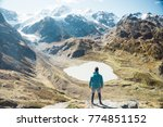 mountain  climbing  weather... | Shutterstock . vector #774851152