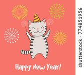hand drawn happy new year... | Shutterstock .eps vector #774851956