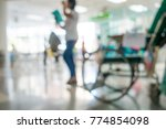 blurred hospital background | Shutterstock . vector #774854098