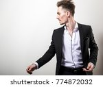 handsome young elegant man in... | Shutterstock . vector #774872032