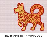 zodiac sign for year of dog ... | Shutterstock .eps vector #774908086
