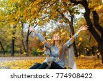 portrait of a beautiful  sweet  ... | Shutterstock . vector #774908422