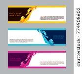 vector modern background banner ... | Shutterstock .eps vector #774908602