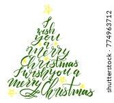 calligraphy lettering christmas ... | Shutterstock .eps vector #774963712