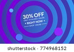 abstract geometric background... | Shutterstock .eps vector #774968152