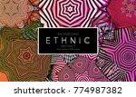 ethnic banners template with...   Shutterstock .eps vector #774987382