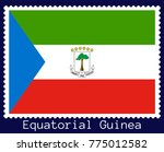 vector postage stamp of a... | Shutterstock .eps vector #775012582