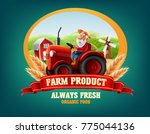 farm product banner | Shutterstock .eps vector #775044136