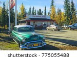tok  usa   april 9  2007  old... | Shutterstock . vector #775055488