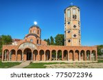 the temple of the birth of st.... | Shutterstock . vector #775072396