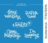 set of short lettering quotes