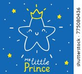 "cute star with text ""my little... 