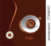 vector  coffee cup | Shutterstock .eps vector #77508337