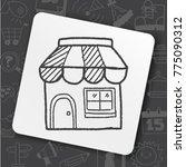 art icon link drawn doodle idea ... | Shutterstock .eps vector #775090312