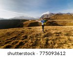 active young girl travels along ... | Shutterstock . vector #775093612