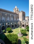Small photo of EVORA, PORTUGAL - JULY 01, 2016: The view of the Cathedral (Se) of Evora with the cloister circumjacent the interior courtyard. Evora. Portugal.