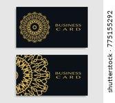 business card templates set... | Shutterstock .eps vector #775155292