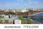 panorama of moscow kremlin ... | Shutterstock . vector #775212505