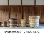 Japanese Old Wooden Barrels