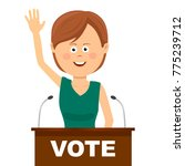 female politician makes a... | Shutterstock .eps vector #775239712